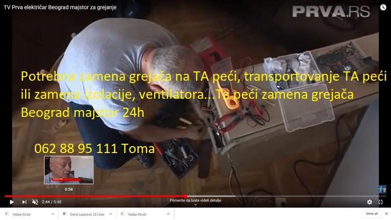 Ta peći zamena grejača Beograd majstor 24h