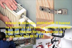 Majstor Beograd grejanje na struju 24h!