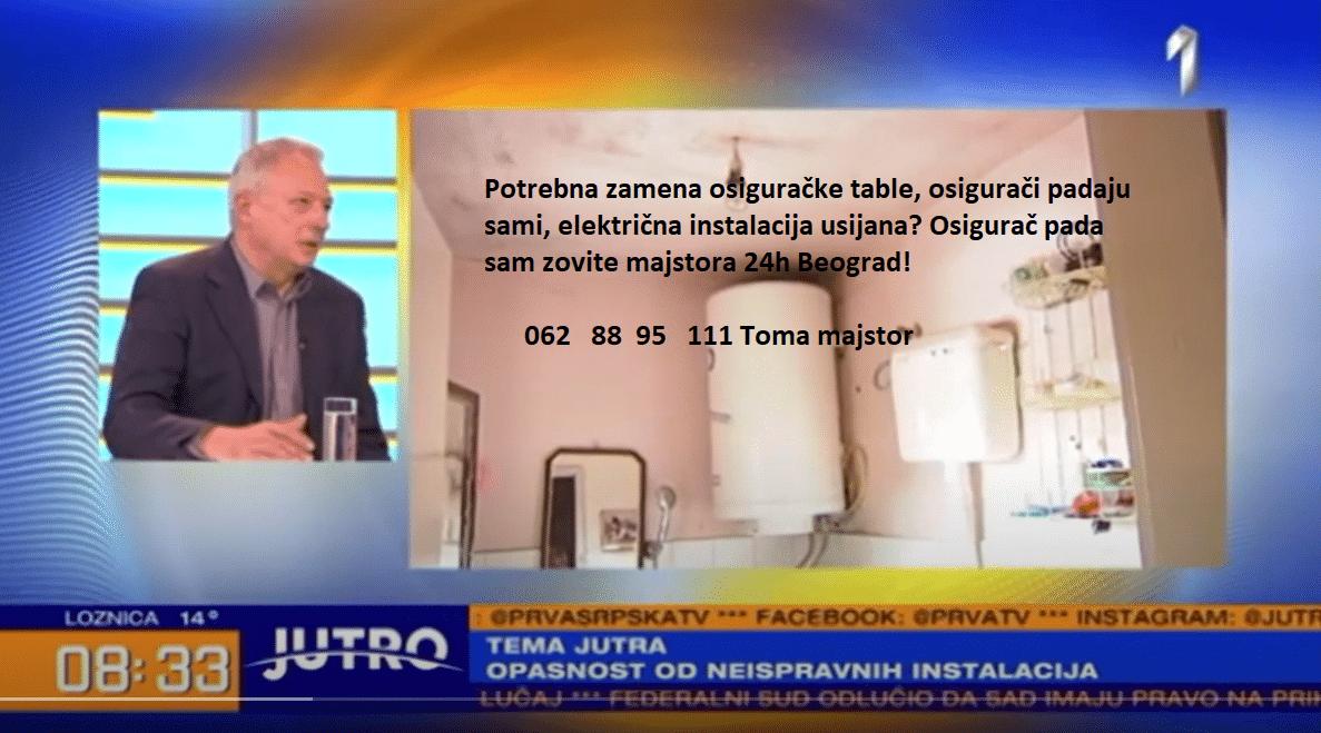Osigurač pada sam zovite majstora 24h Beograd!