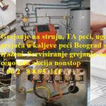 Servisiranje grejanja na struju cenovnik akcija nonstop